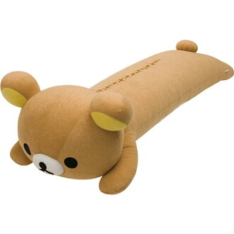 ◎ ◇ relakkuma dakimakura rilakkuma MP38501 pillow