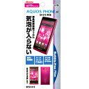 【docomo AQUOS PHONE si(SH-01E)専用】液晶保護・バブルフリーフィルム(無気泡・気泡0)BFSH-01E【激安メガセール!】
