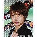 ★◇2013年版 A3カレンダー 相場雅紀(嵐) 005813A3C005【RCP】