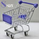 ◆ ミニカートストレージバスケット ブルー (S) AR0526014【インテリア/部屋/アクセント/小物入れ/カート】