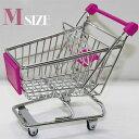◆ ミニカートストレージバスケット ピンク (M) AR0526015【インテリア/部屋/アクセント/小物入れ/カート】