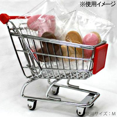 ◆ ミニカートストレージバスケット イエロー ...の紹介画像2