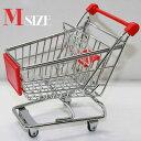 ◆ ミニカートストレージバスケット レッド (M) AR0526017【インテリア/部屋/アクセント/小物入れ/カート】
