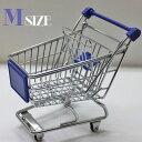 ◆ ミニカートストレージバスケット ブルー (M) AR0526019【インテリア/部屋/アクセント/小物入れ/カート】