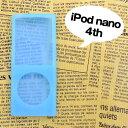 【セール】【J-4】◆ iPod nano 4th 専用 シリコンジャケット ブルー BPJ06BL【激安メガセール!】【楽ギフ_包装】【RCP】