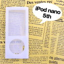 【セール】【H-2】◆ iPod nano 5th 専用 「iJacket」 シリコンジャケットケース ホワイト BSIJ05WH【激安メガセール!】【楽ギフ_包装】【RCP】