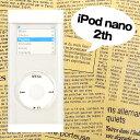 【セール】【M-1】◆ iPod nano 2th 専用 ハードクリスタルジャケット BE-POD1HCL【激安メガセール!】【楽ギフ_包装】【RCP】