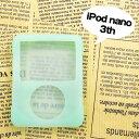 【セール】【K-2】◆ iPod nano 3th 専用 「The Jacket」 シリコンジャケット グリーン BPJ03GR【激安メガセール!】【楽ギフ_包装】【RCP】