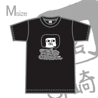 ☆ ◆ オカザ Doraemon T shirt (M) black TSO-02 BK
