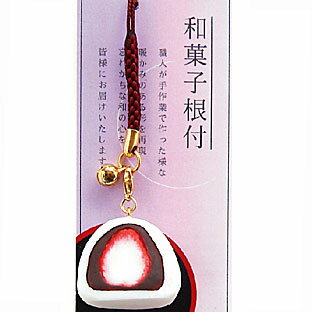 ミニチュア和菓子シリーズ和菓子根付けストラップ苺大福(こしあん)AR0501073
