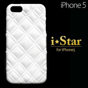 【特価43-87】iStariPhone5専用TPUケースキルトホワイトBS-C45【アイフォン/アイホン/アイフォンファイブ/カバー/アイフォンファイブエス/au/Apple/スマホ/スマートフォン】