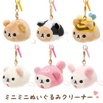 ◇ rilakkuma so-called whole collection mini plush cleaner (with strap and built-in plug part that) MP70901.