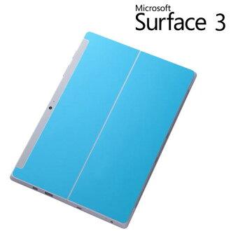 ☆ • Microsoft Surface3 私人背紋理電影 / 藍色 RT-SF3TF/A 10P20Nov15