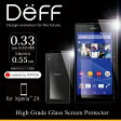 ☆◆ Deff Xperia Z4 ( docomo SO-03G / au SOV31 / SoftBank 402SO ) 専用 ガラス液晶保護フィルム (スタンダード0.33mm厚) High Grade Glass Screen Protector for Xperia Z4【エクスぺリア/ゼットフォー/液晶保護フィルム】10P01Oct16