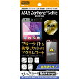 ☆◆ レイ・アウト ASUS ZenFone Selfie ZD551KL / 楽天モバイル 専用 5H耐衝撃・ブルーライト・光沢・防指紋アクリルコートフィルム (高光沢タイプ) RT-AZSFT/S1【メール便送料無料】10P01Oct16