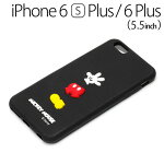 �� �ǥ����ˡ� iPhone6s...