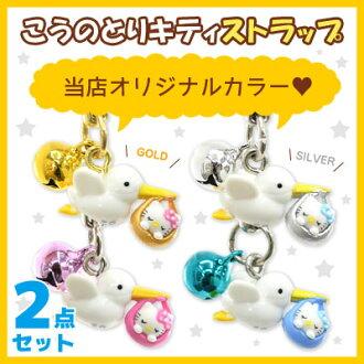 ◆ Hello Kitty Stork Kitty netsuke blue strap pink & set