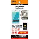 ☆◆ レイ・アウト UPQ Phone A01X/A01 専...