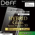 ☆◆ Deff Xperia X Performance (docomo SO-04H / au SOV33 / SoftBank) 専用 液晶保護ガラスプレート Hybrid 3Dガラスフィルム Hybrid Glass Screen Protector 3D 「Dragontrail X」 ドラゴントレイルX 採用タイプ 0.21mm DG-XXPA2DF10P06Aug16