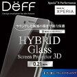 ☆◆ Deff Xperia X Performance (docomo SO-04H / au SOV33 / SoftBank) 専用 液晶保護ガラスプレート Hybrid 3Dガラスフィルム Hybrid Glass Screen Protector 3D スタンダードタイプ ブルーライト低減タイプ 0.21mm DG-XXPB2F10P01Oct16