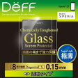 ☆◆ Deff Xperia Z5 ( docomo SO-01H / au SOV32 / Softbank ) 専用 液晶ガラスフィルム Chemically Toughened Glass Screen Protector for Xperia Z5 極薄0.15mm クリアタイプ DG-XZ5G1F【液晶保護フィルム/画面/シール/シート】10P06Aug16