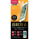 iPhone7 フィルム□◆ iPhone7 (4.7インチ) 専用 液晶保護フィルム 指紋防止 PG-16MAG01【iphone/IPHONE/アイフォン/セブン/液晶保護フィルム/画面/シール/シート】