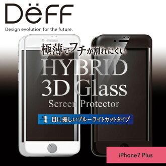 ☆ • 絕對 iPhone7 加 (5.5 英寸) 私人玻璃液晶保護貼膜混合 3D 玻璃螢幕保護裝置貼標準 0.21 毫米表面藍色光刻割型 DG IP7PB2F10P01Oct16
