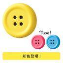 □【単品】【ラッピング無料】【送料無料】 Pechat (ペ...