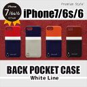 □◆ iPhone7 iPhone6s iPhone6 (4.7インチ) 専用 バックポケットケース White Line PG-16MCA13TR/PG-16MCA14NG/PG-16MCA15ON/PG-16MCA1..