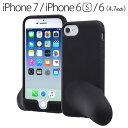 ☆◆ イングレム iPhone7 iPhone6s iPhone6 (4.7インチ) 専用 持ち手付き シリコンケース(持ち娘) ブラック IN-P7AP6C11/B