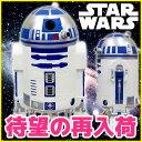【送料無料】◇ スターウォーズ (STAR WARS) R2-D2 WASTEBASKET ごみ箱 R2-D2WB-06【ゴミ箱/ダストボックス/ごみばこ/くず入れ/インテリア/雑貨/特大】