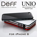 ☆◆ Deff iPhone8 iPhone7 (4.7インチ) 専用 ケース Glass&Aluminum&TPU Case UNIO for iPhone 8 DCS-IP8UNC