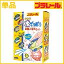 ◇ プラレール おふろ水でっぽう 炭酸入浴剤セット 単品【電