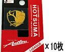 ◆Jリーグ加盟チームサッカーエンブレム金蒔絵シール鹿島アントラーズ 10枚セット02P03Dec16