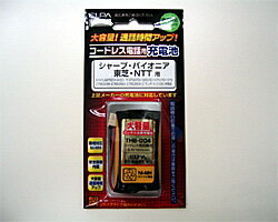 ◆ cordless phone charger sharp, pioneer, Toshiba, NTT for ponds