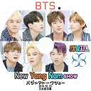 【K-POP DVD】☆★BTS New Yang Nam Show パジャマトークショー★(201