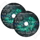【K-POP DVD】☆★2015 Melon Music Awards 1~2 SET【2】★Monsta X IKON Hong jinyoung 他【MELON MUSIC CONCERT DVD】
