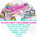 【K-POP DVD】☆★2015 Music Bank 年末決算X'MAS特集 (2015.12.