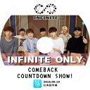 ☆★INFINITE ONLY V Live Comback Countdown (2016.09.19)