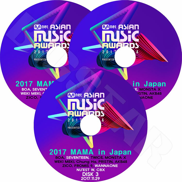【K-POP DVD】☆★2017 MAMA in JAPAN Part 1-3SET(3枚)Mnet Asian Music Awards★SEVENTEEN WANNAONE TWICE MONSTA X ZICO BOA 他【LIVE コンサート KPOP DVD】