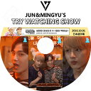 【K-POP DVD】☆★Seventeen Jun & Mingyu`s Try Watching Show 一緒に食べましょう(2016.10.01) 【日...