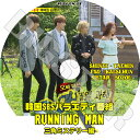 【K-POP DVD】☆★Running Man 三角ミステリー編 (2014.08.17)★EXO