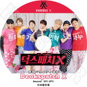 【K-POP DVD】☆★MONSTA X Deokspatch X☆Season2(EP1-EP7)★【日本語字幕あり】【MONSTA X DVD】