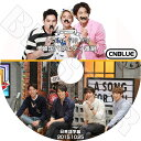 ☆★CNBLUE A SONG FOR YOU (2015.10.25)☆