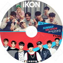 【K-POP DVD】☆★IKON SUMMER VACATION V LIVE (2015.08.21)★ONE DAY LIVE ON☆【日本語字幕あり】★【IKON アイコ…