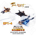 【K-POP DVD】☆★SUPER JUNIOR ある素敵...