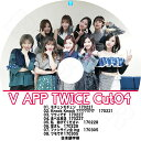 【K-POP DVD】☆★TWICE V LIVE CUT-4 モチェンモチェン/Knock Kno