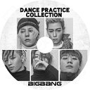 【K-POP DVD】☆★BIGBANG DANCE PRACTICE COLLECTION★【ビッ