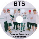 【K-POP DVD】☆★BTS 防弾少年団 DANCE PRACTICE COLLECTION【防