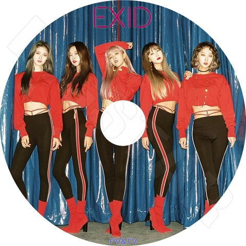 【K-POP DVD】☆★EXID 2017 PV&TV セレクト★DDD Night Rather Than Day L.I.E HOT PINK AH YEAH UP&DOWN【イーエクスアイディ ソルジ エリー ハニ ヘリン KPOP DVD】